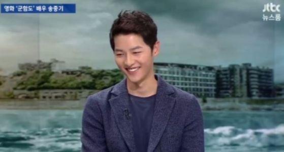 배우 송중기가 JTBC 뉴스룸에 출연해 영화 군함도와 예비신부 송혜교에 대한 이야기를 털어놨다. [사진 JTBC 뉴스룸]