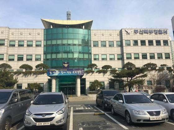 사건을 담당한 부산북부경찰서. [부산경찰청 제공]