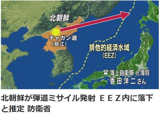 [일본 NHK 홈페이지]
