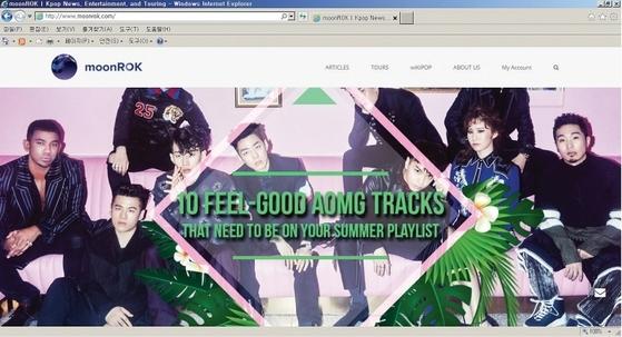 외국인이 창업한 '문락(www.moonrok.com)'은 각종 K팝 콘텐트를 제공하는 온라인 사이트로 영어 기사와 동영상 콘텐트를 서비스하고 있다. [사진 · 문락]