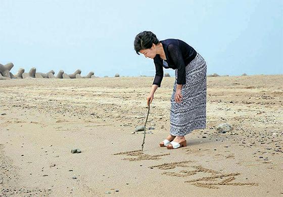 경남 거제 저도의 해군 휴양소를 찾은 2013년의 박근혜 대통령. 박 대통령은 해변에 '저도의 추억'이라고 썼다. [중앙포토]