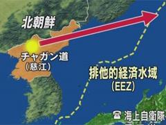 NHK 캡처