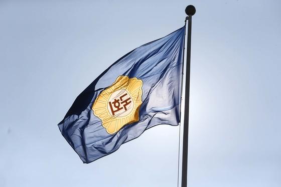 국회 깃발