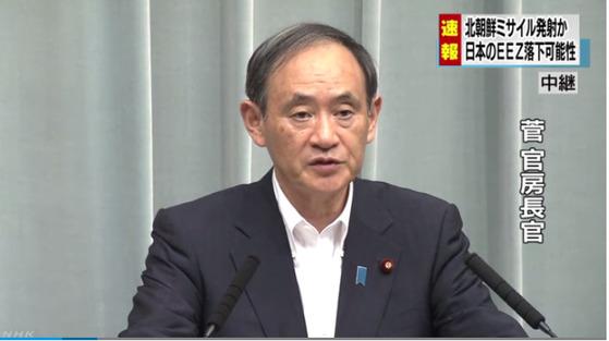 스가 요시히데 일본 관방장관이 29일 북한의 탄도미사일 발사와 관련 기자회견을 하고있다. [사진=NHK 캡쳐]