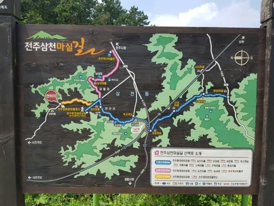 전주영화종합촬영소 지도.김준희 기자