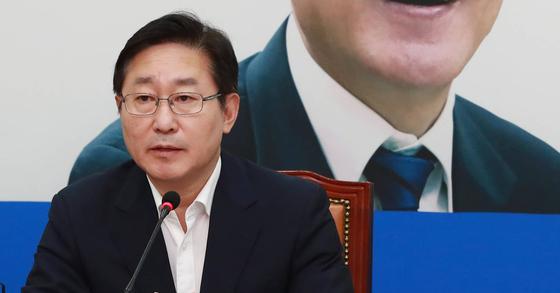 박범계 민주당 의원. [연합뉴스]