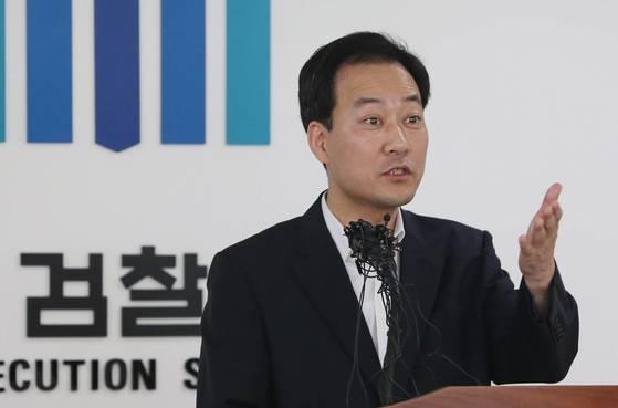 이헌상 수원지검 차장검사. [연합뉴스]