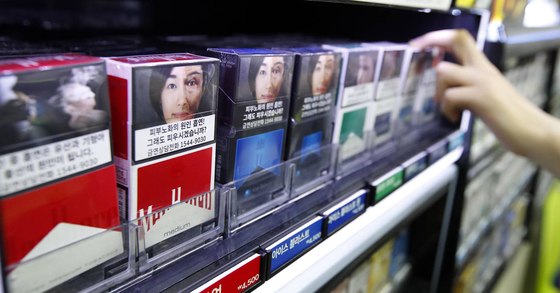 담배 자료사진. [연합뉴스]