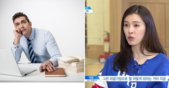 [사진 Mnet 방송화면]