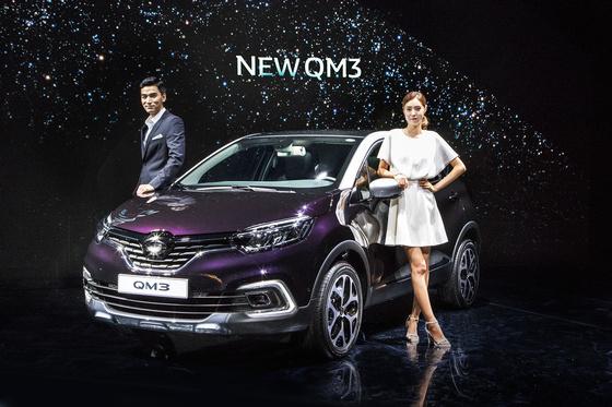 1일 본격 판매에 돌입한 소형 SUV '뉴 QM3' [사진 르노삼성자동차]