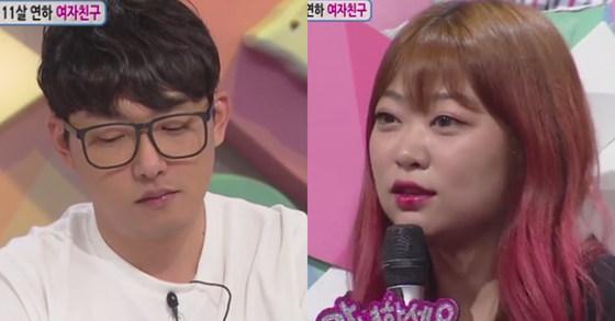 [사진 KBS2 '대국민 토크쇼 안녕하세요']