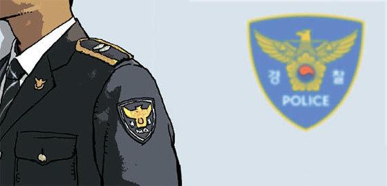 경찰 일러스트.
