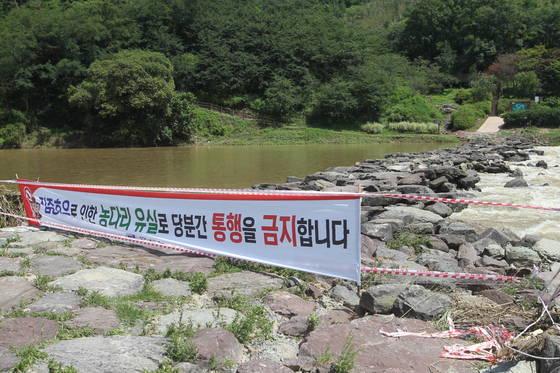 지난달 31일 충북 진천에 시간당 70㎜ 폭우가 쏟아지면서 농다리 상판 3개가 유실돼 통행이 금지됐다. [사진 진천군]