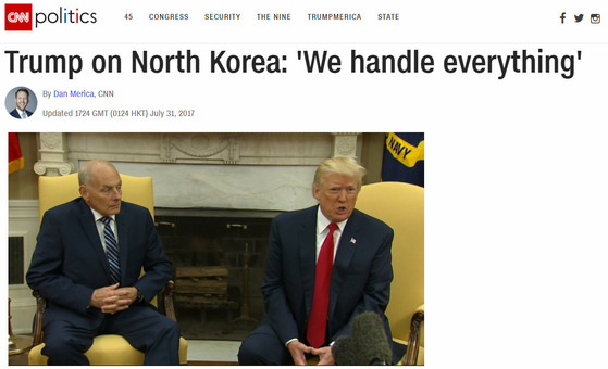 [사진 CNN 홈페이지]