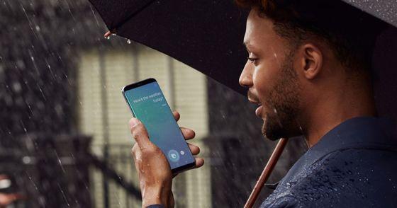 미국 시장조사 업체 SA의 분석 결과, 올해 2분기 삼성 스마트폰의 글로벌 스마트폰 시장 출하량은 7950만대로 세계 1위를 기록한 것으로 집계됐다. 갤럭시S8. [사진 삼성전자]