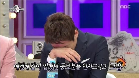 MBC '라디오스타'에 나와 눈물을 흘리는 오상진 MBC 전 아나운서. [사진 MBC 방송 캡처]