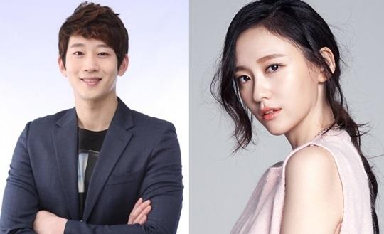 조항리 아나운서-배우 박지현