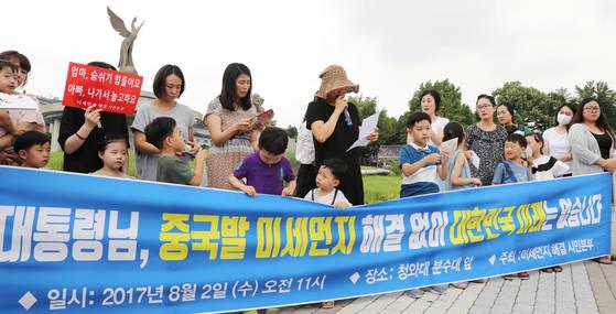 미세먼지 해결 시민본부 관계자들이 2일 오전 청와대 분수대 앞에서 자녀들과 함께 중국발 미세먼지 대책을 촉구하는 기자회견을 하고 있다. [연합뉴스]