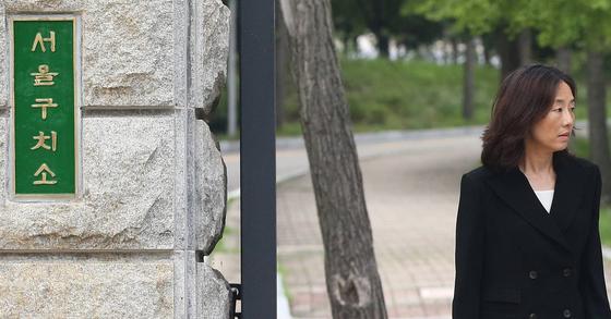 서울구치소를 나서는 조윤선 전 문화체육관광부 장관. 장진영 기자