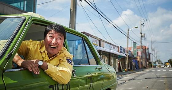 [사진 택시운전사 스틸컷]