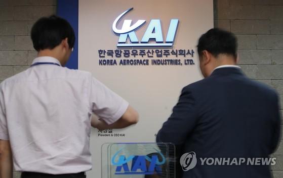 KAI 서울사무소 [연합뉴스]