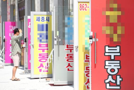 3일부터 투기지역으로 지정되는 세종시 부동산의 모습. <저작권자(c) 연합뉴스, 무단 전재-재배포 금지>