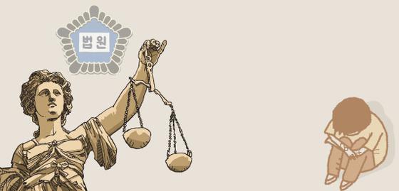 법원 그래픽