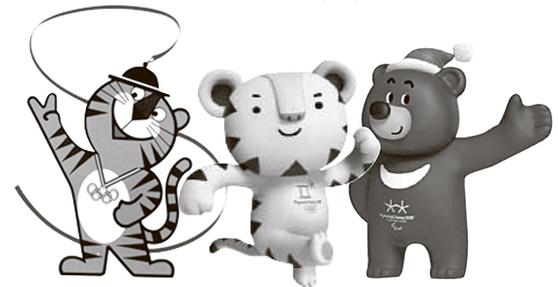 왼쪽부터 88서울올림픽 마스코트 호돌이와 2018 평창올림픽 마스코트 수호랑, 반다비.