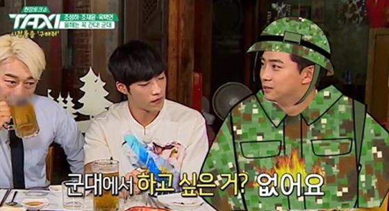 옥택연은 군대에서 하고 싶은 것이 특별히 없다고 말했다. [사진 tvN 캡처]