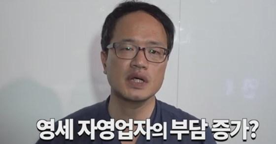 [사진 박주민 의원 페이스북]