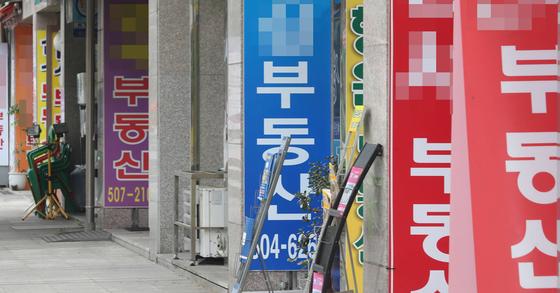 부동산 자료사진. [연합뉴스]
