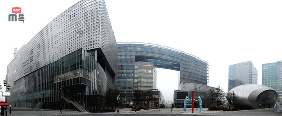 MBC 상암 신사옥. [MBC 공식 블로그]