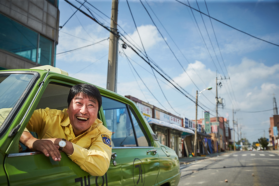 영화 '택시운전사'의 포스터