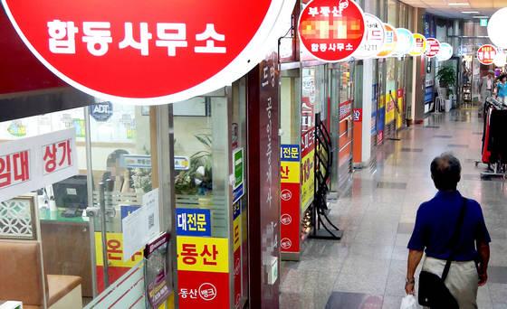 부동산 중개업소가 밀집한 서울 송파구의 한 아파트 단지 내 상가. [중앙포토]