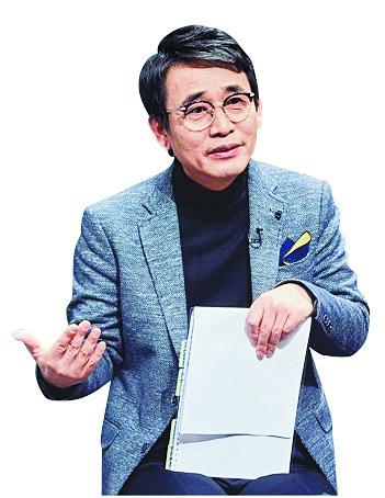 JTBC '차이나는 클라스'의 강연자로 나선 유시민.