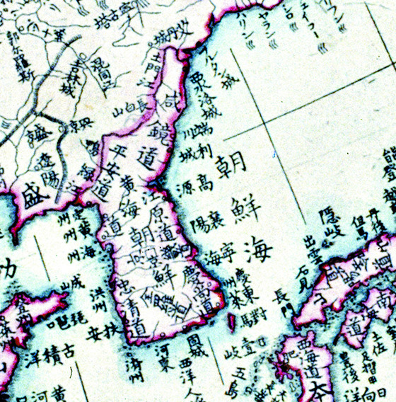 1810년 일본 에도 막부가 제작했다는 세계지도 신정만국전도(新訂萬國全圖)의 한반도 부분. 당시 일본도 동해를 '조선해(朝鮮海)'로 표기한 것을 알 수 있다.[사진제공=국토지리정보원]