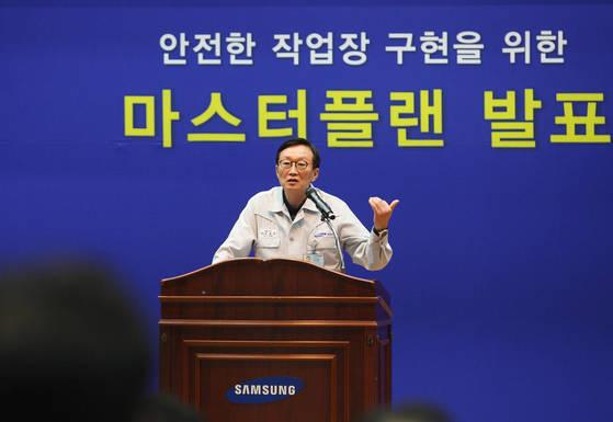 '크레인 사고' 재발방지 대책 발표하는 박대영 삼성중공업 사장. [사진 삼성중공업]