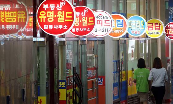 서울 송파구 잠실의 한 상가 부동산중개업소. 한산한 모습을 보이고 있다. [중앙포토]