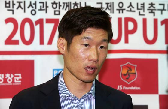 박지성. [연합뉴스]