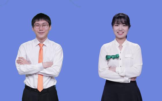 박정환(왼쪽) 9단과 최정 7단 [사진 한국기원]