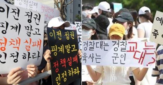 <저작권자(C) 연합뉴스.무단전재-재배포 금지>