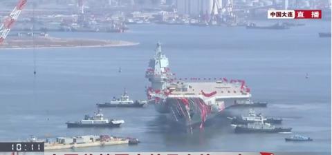 지난 4월 26일 첫 중국산 항공모함 001A형이 진수식을 마치고 인도선에 이끌려 바다로 나아가고 있다. [CCTV 캡처]