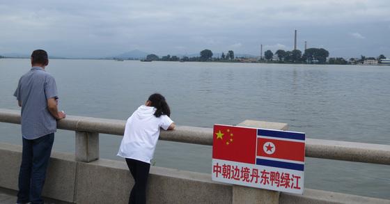 북중접경인 중국 랴오닝성 단둥의 압록강변 공원. [연합뉴스]