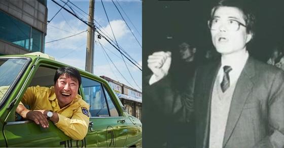 영화 '택시운전사' 포스터(왼쪽)와 인권변호사 시절 문재인 대통령.