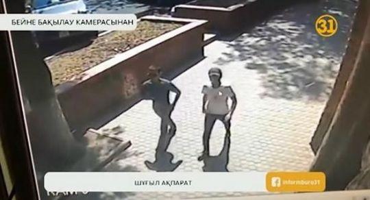 데니스 텐 살해 용의자 CCTV 캡처