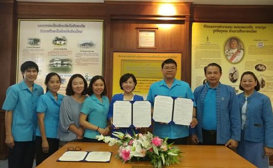 사이버한국외대-태국북부지역한국어교육센터, 교육협력 협약 체결