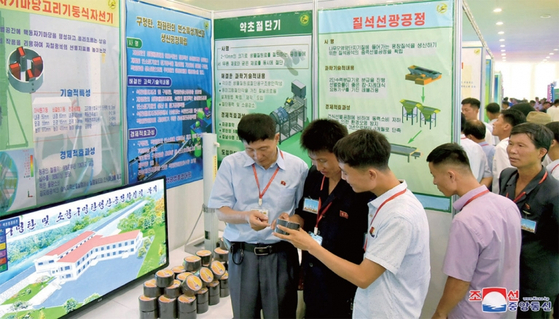 8월 3일 북한에서 열린 제16차 국가발명전람회를 찾은 북한의 주민들. / 사진:연합뉴스