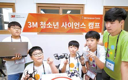 '3M 청소년 사이언스캠프'에 참가한 학생들이 코딩으로 드론 조종 하는 법을 배우고 있다
