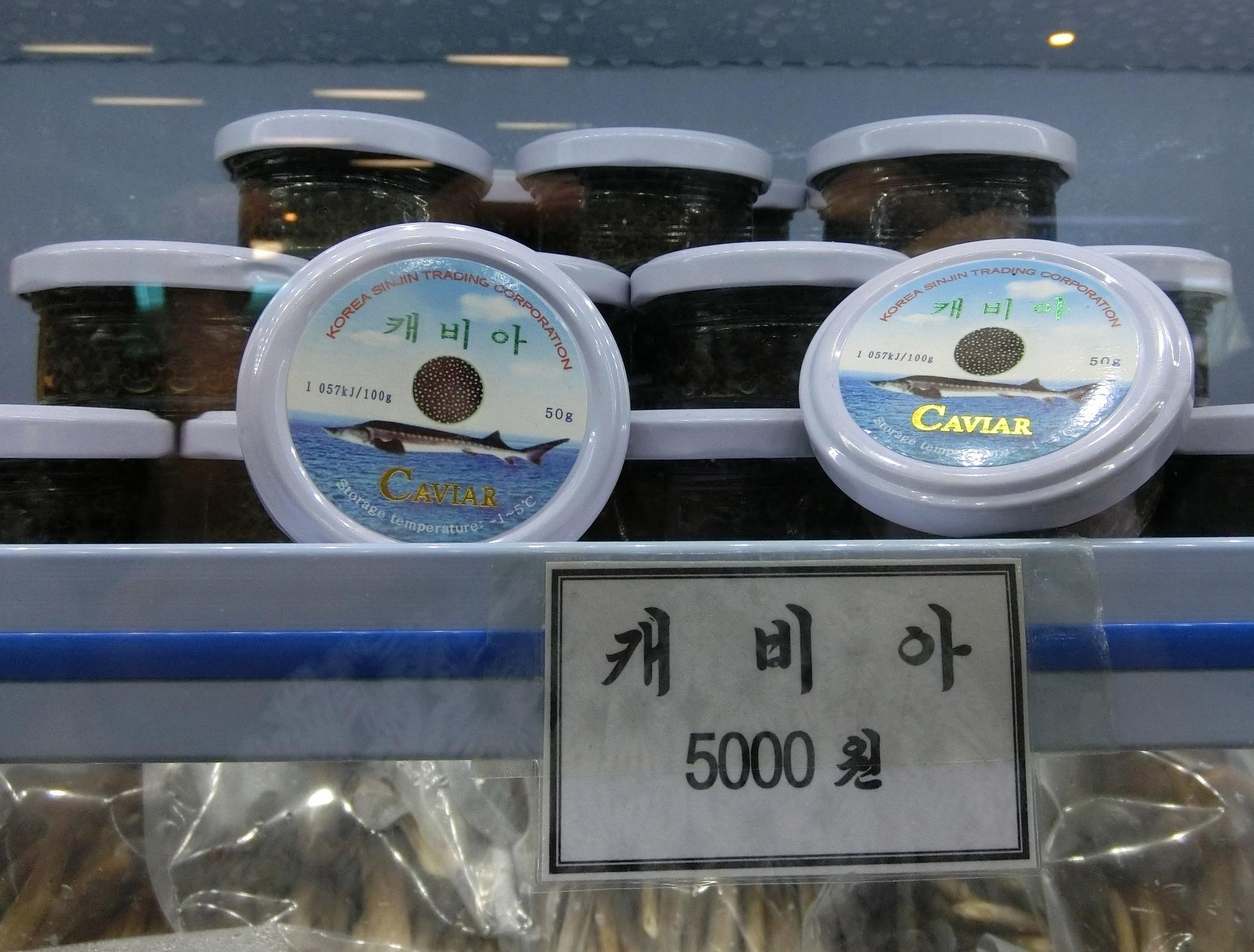 수산물과 식재료를 파는 2층 마트에 진열돼있는 캐비어. 철갑상어 알을 소금에 절인 음식이다.이정민 기자