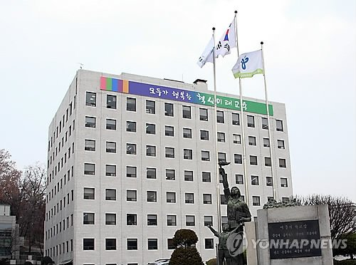 중학생 200여명 서울교육청 시위 나선 이유는?